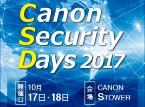 Canon Security Days 2017