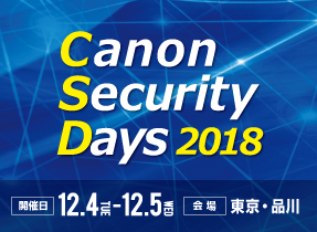Canon Security Days 2018