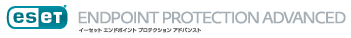 総合セキュリティ製品 ESET ENDPOINT PROTECTION ADVANCED