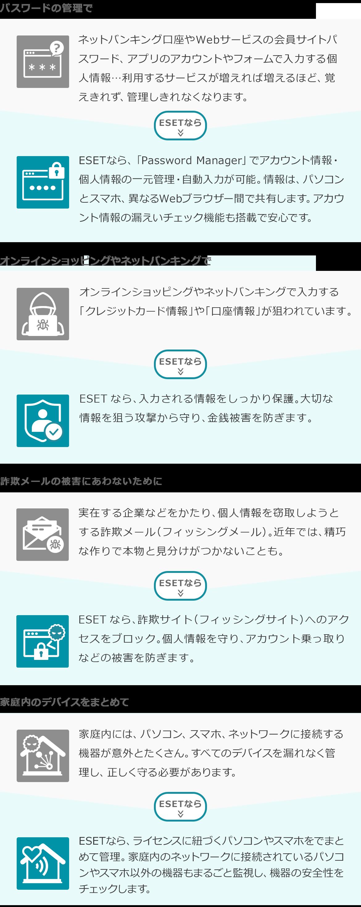 から で アクセス し chrome ます 設定 許可 ウイルス 対策 を ネットワーク や ファイアウォール へ の の 5分でわかるWindows 10