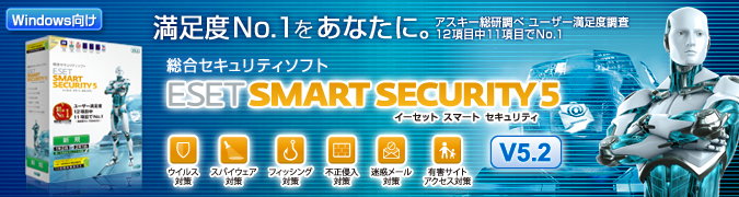 ESET Smart Security V5.2